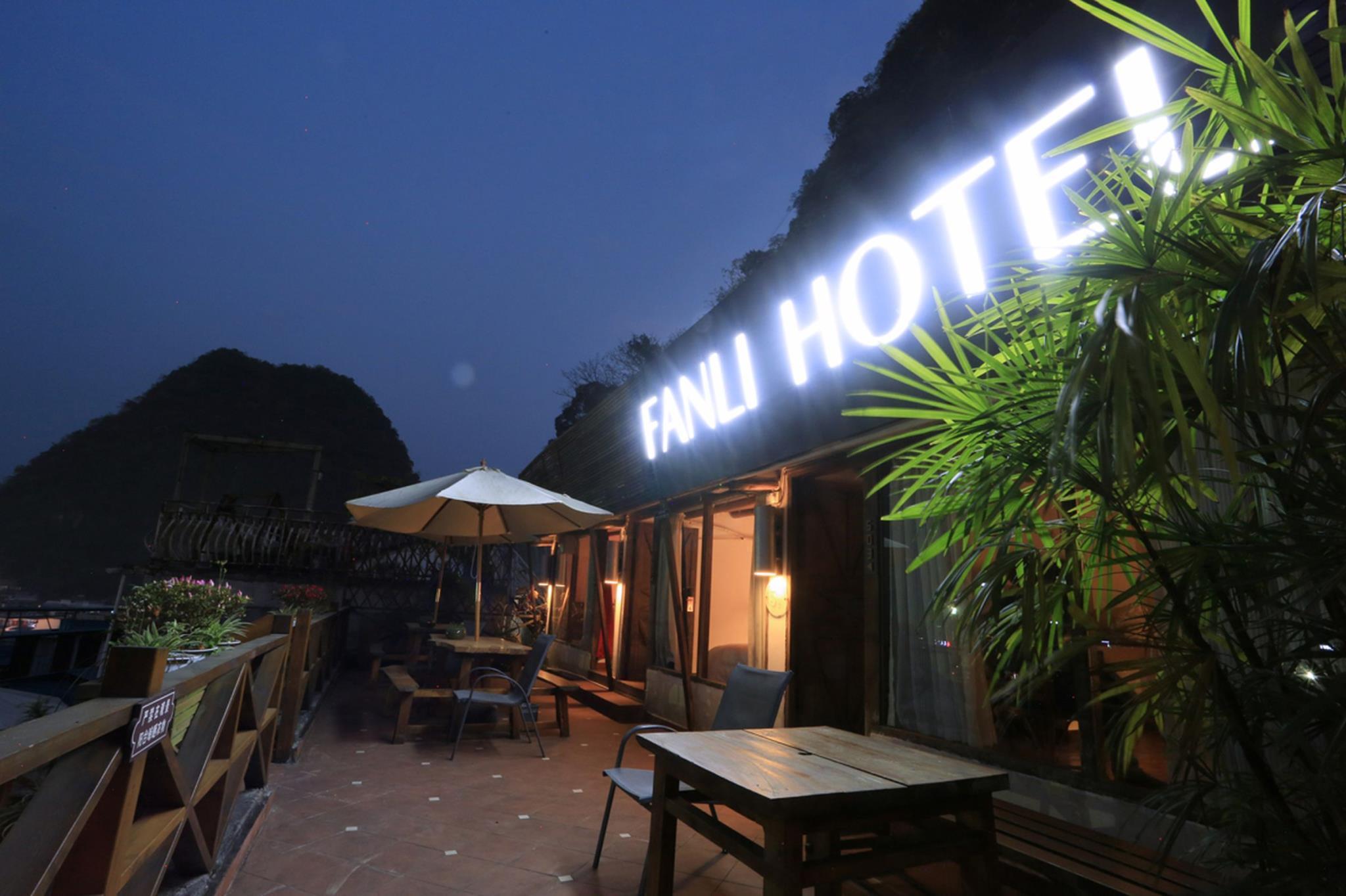 Yangsho Sunvalley Hotel