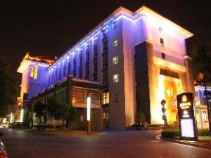 Suzhou Canal Garden Hotel