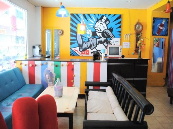 Akwa's Second Guesthouse Koh Samui