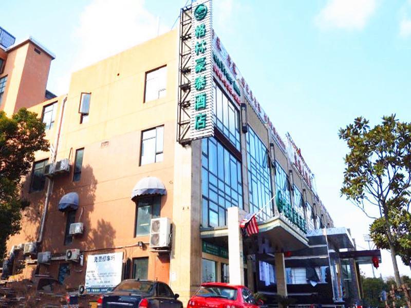 GreenTree Inn ShangHai ZhangJiang GuangLan Road Metro Station Business Hotel