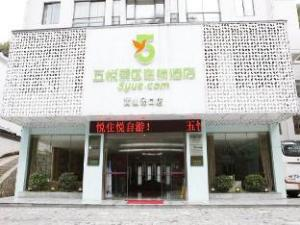 5 Yue Huangshan Branch