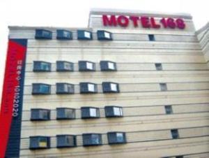 Motel 168 Changsha Xindaxin Hotel