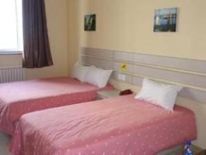 Shenyang Guangda Express Hotel