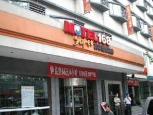 Motel168 Guiyang Jiefang Road