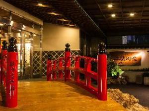 土佐御苑 (Tosa Gyoen Hotel)