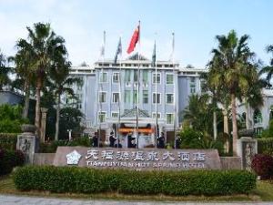 โรงแรมเทียนฟูยวนฮ็อทสปริงคงไฮ (Tianfuyuan Hotspring Hotel Qionghai)