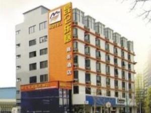 Kunlunleju Inn Zhengzhou Huayuan Road