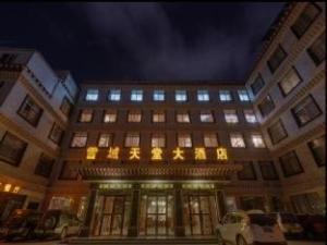 Tibetan Culture Theme Hotel
