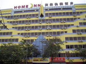 Home Inns-Shantou Zhuchi Road