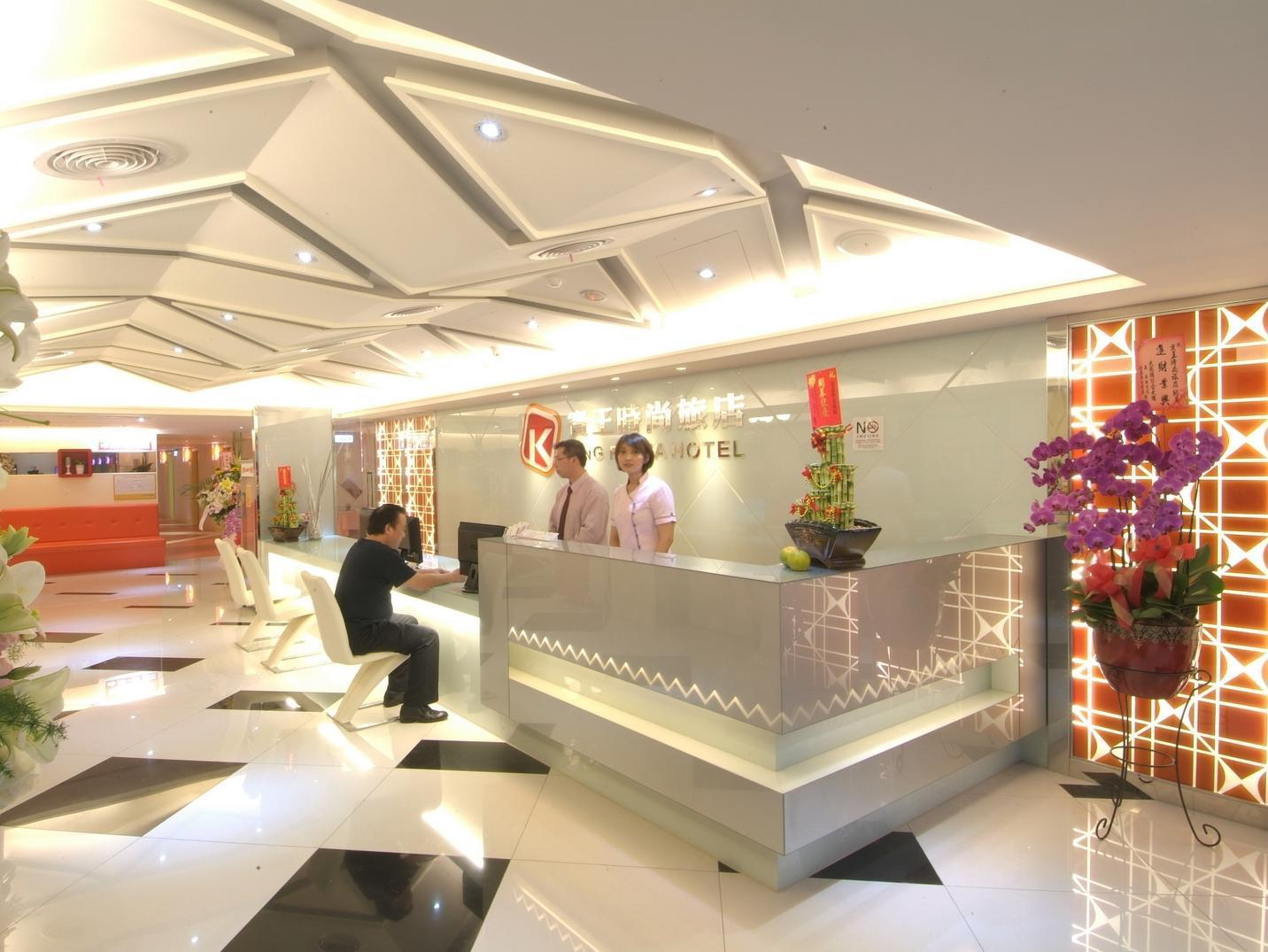 King Plaza Hotel