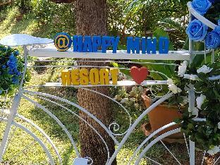Happy Mind Resort (Pet-friendly) Happy Mind Resort (Pet-friendly)