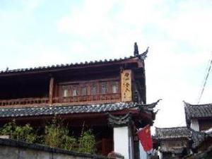 Lijiang Waiting for you Inn