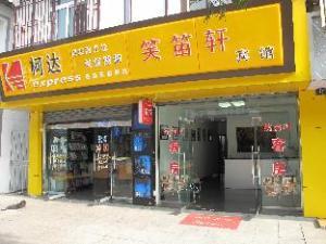 Zhouzhuang Xiaodixuan Inn