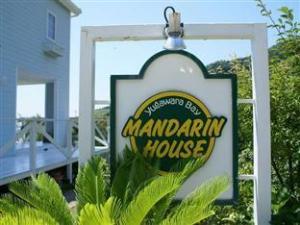 Yugawara Bay Mandarin House