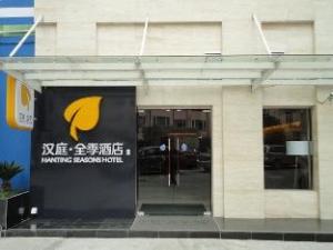 JI Hotel Jing'an Temple Shanghai hakkında (JI Hotel Jing'an Temple Shanghai)