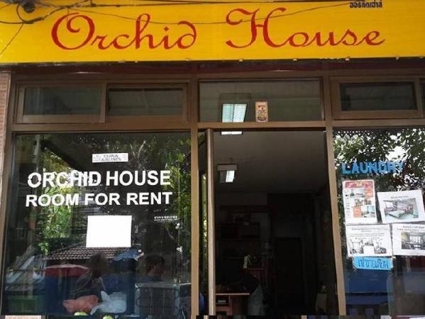 Orchid House Bangkok