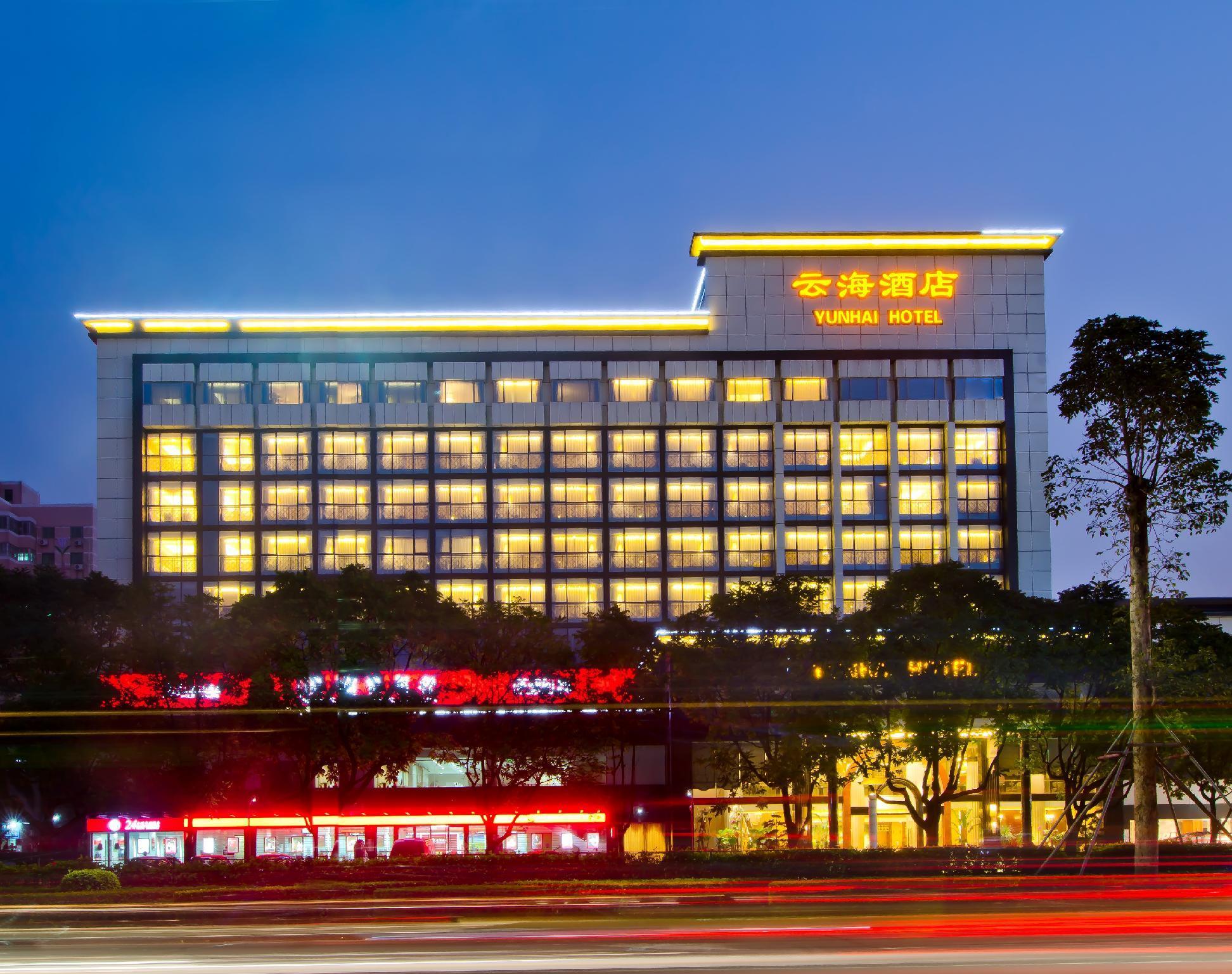 Yunhai Hotel Zhuhai