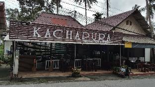 Kachapura คชาปุระ