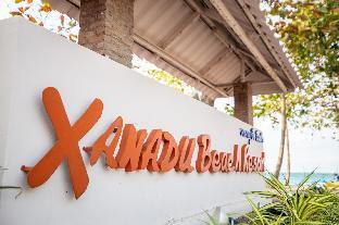Xanadu Beach Resort Koh Lan ซานาดู บีช รีสอร์ท เกาะล้าน