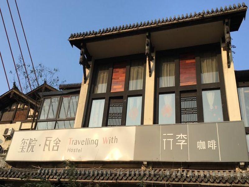 Chongqing Yangtze River Internatioanl Youth Hostel