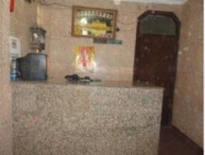 Avtar Guest House