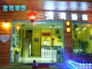 Yangshuo Qingqing Hotel
