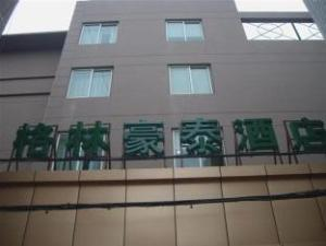 GreenTree Inn Binhai Zhongshi Road Business Hotel