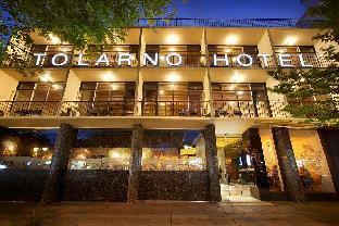 托拉諾酒店