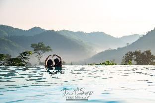 Khun Khao Tamnan Prai Resort ขุนเขาตำนานไพรรีสอร์ต
