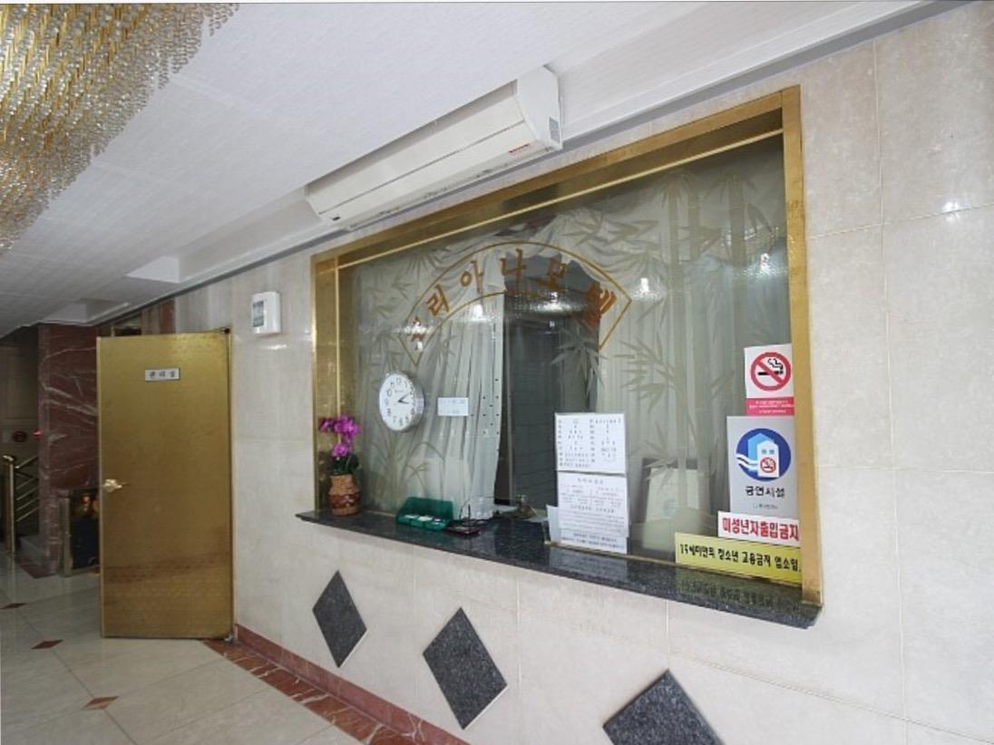 Koreana Motel