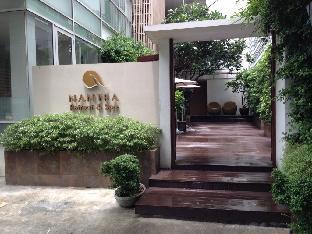 Nantra Retreat & Spa นันตรา รีทรีท&สปา
