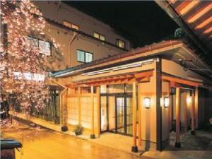 Hidatakayama Onsen Hoshokaku