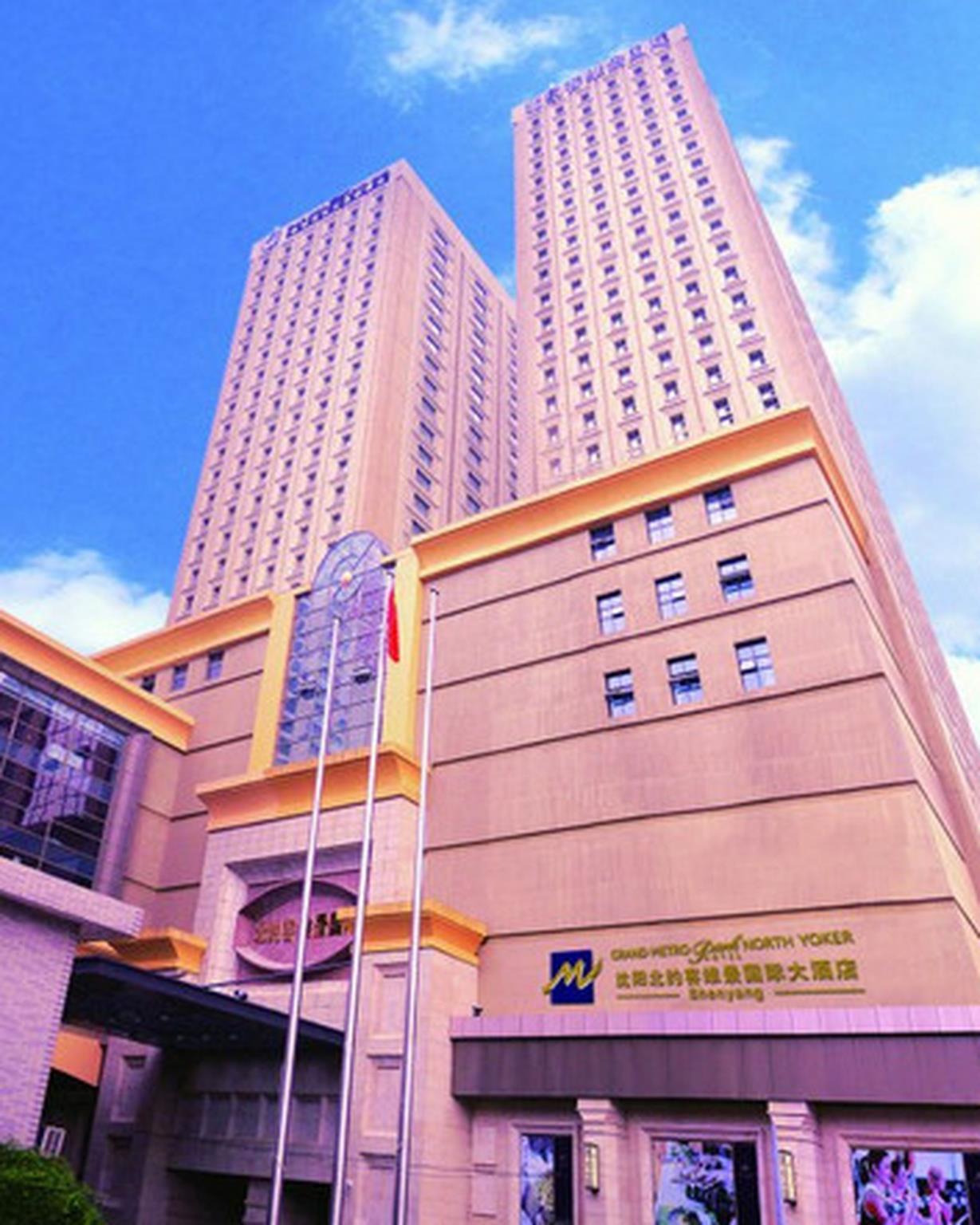Shenyang North York Service Apartment