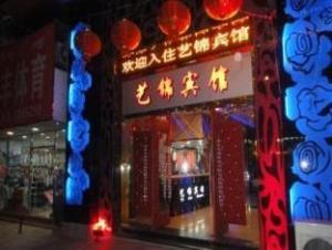 Xiamen Yi Jin Hotel