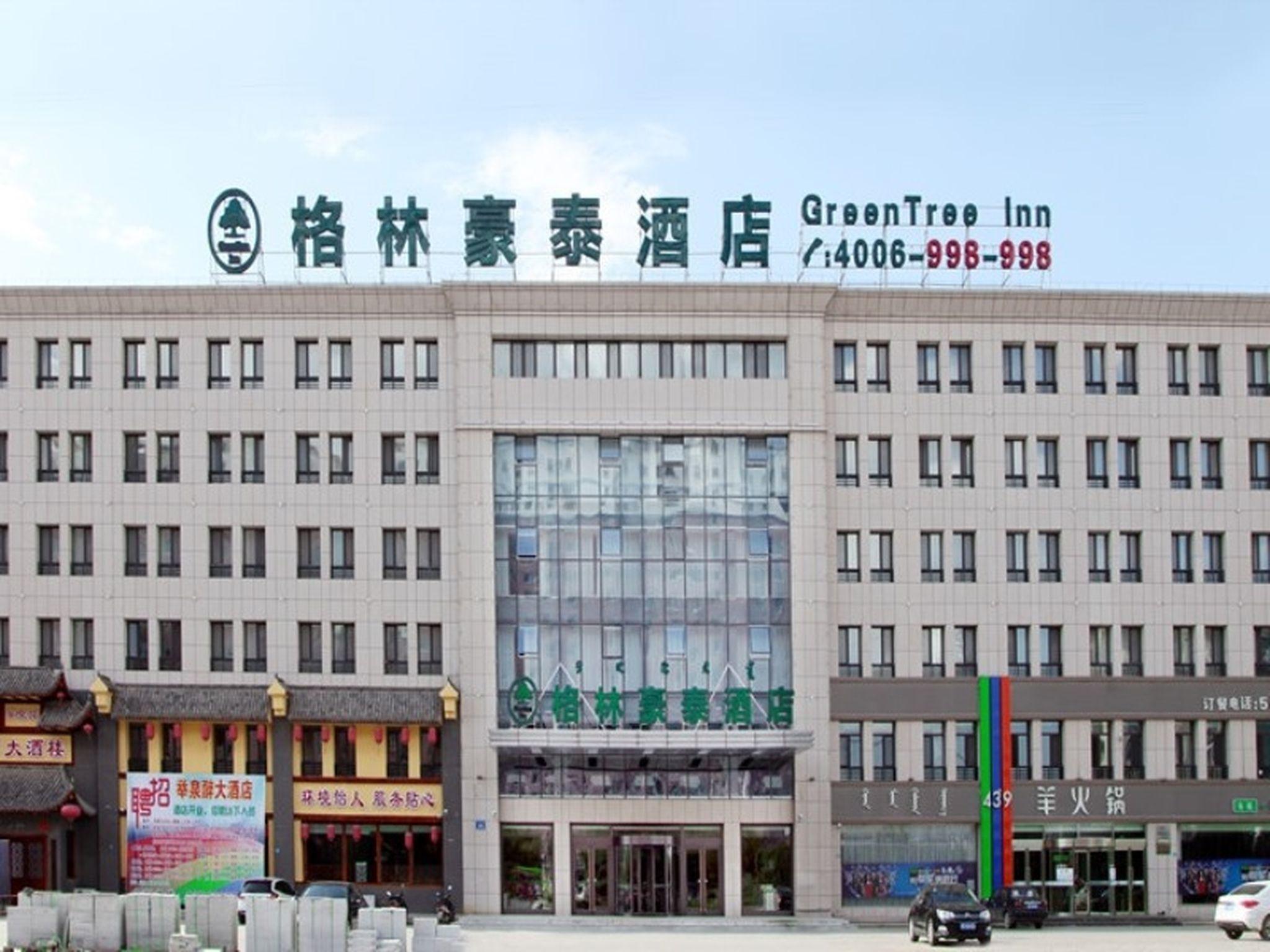 GreenTree Inn Gannan Hezuo Shi Commercial Street Express Hotel