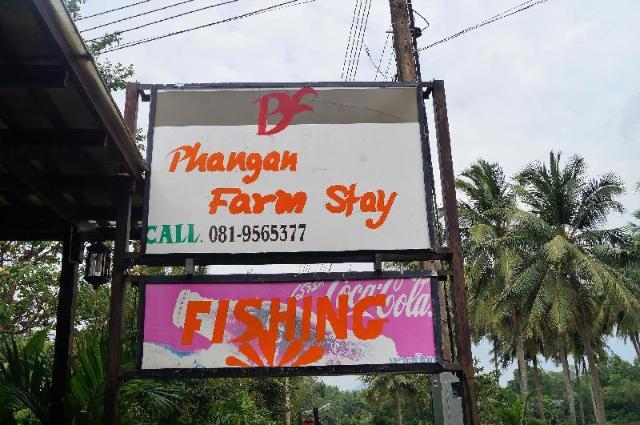 ปาลิดา รีสอร์ต – Phangan Farm Stay Resort