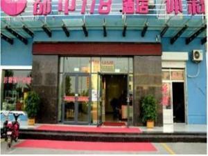 City 118 Hotel  Linyi Tian Yuan Logistics