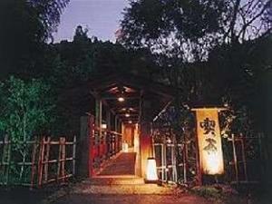 黒川温泉 夢龍胆 花泊まり (Yumerindo Hanatomari)