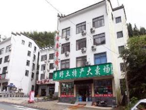 Laojia Tangkouzhen Hotel