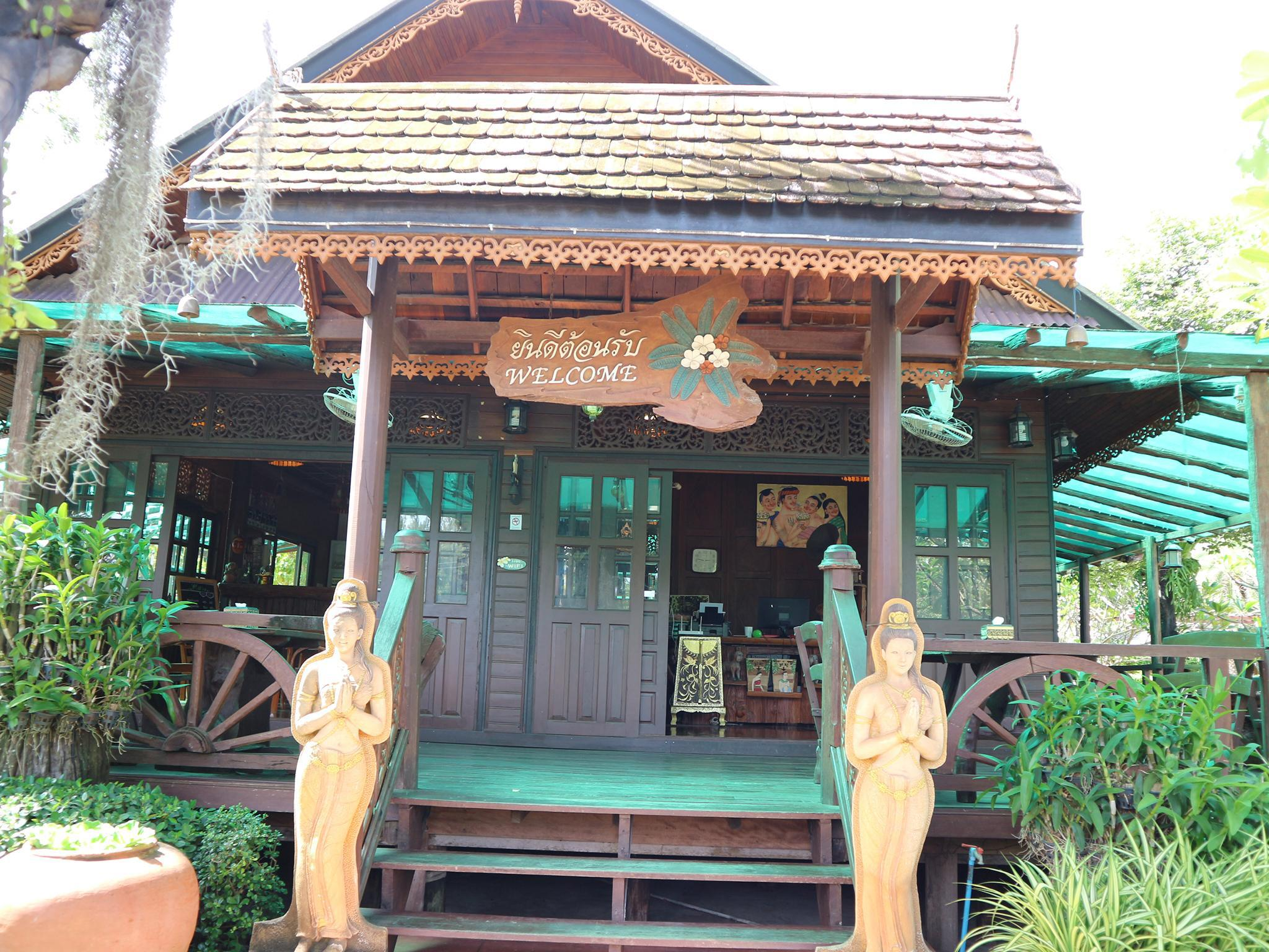 Baan Baitan Resort บ้านใบตาล รีสอร์ท