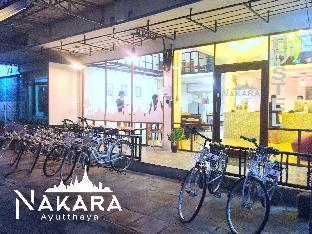 Nakara Hostel Ayutthaya Nakara Hostel Ayutthaya