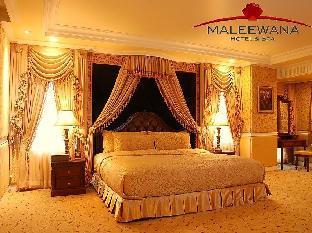 マリワナ ホテル & リゾート Maleewana Hotel & Resort