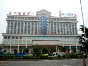 Guangzhou Best Inn Hotel