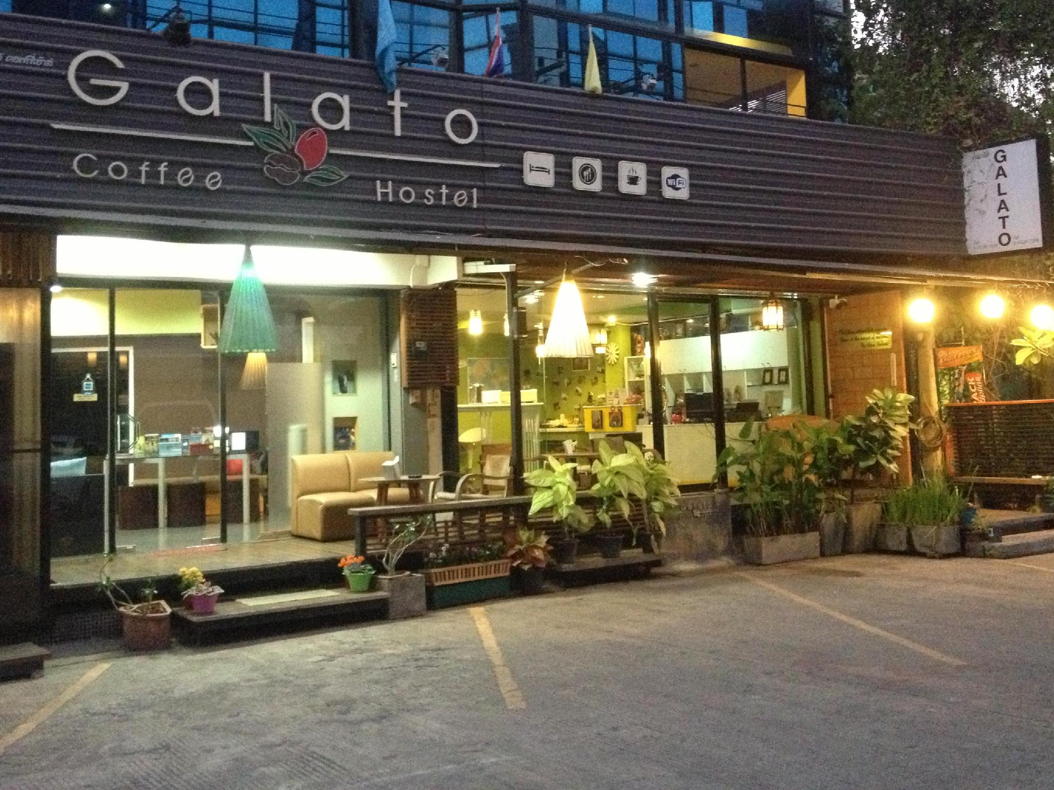 Galato Coffee Hostel