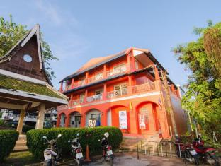 The Orange Pier Guesthouse - Phuket