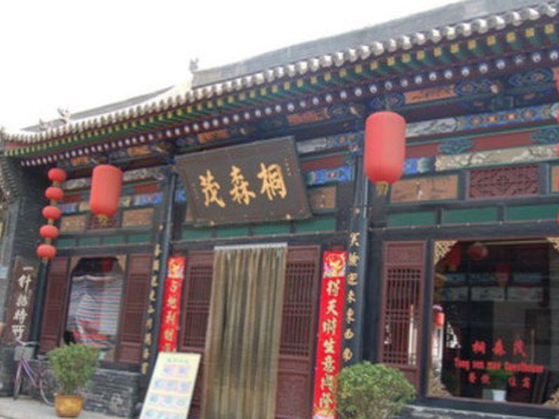 pingyao tongsenmao hotel jinzhong china rh ahabooking com