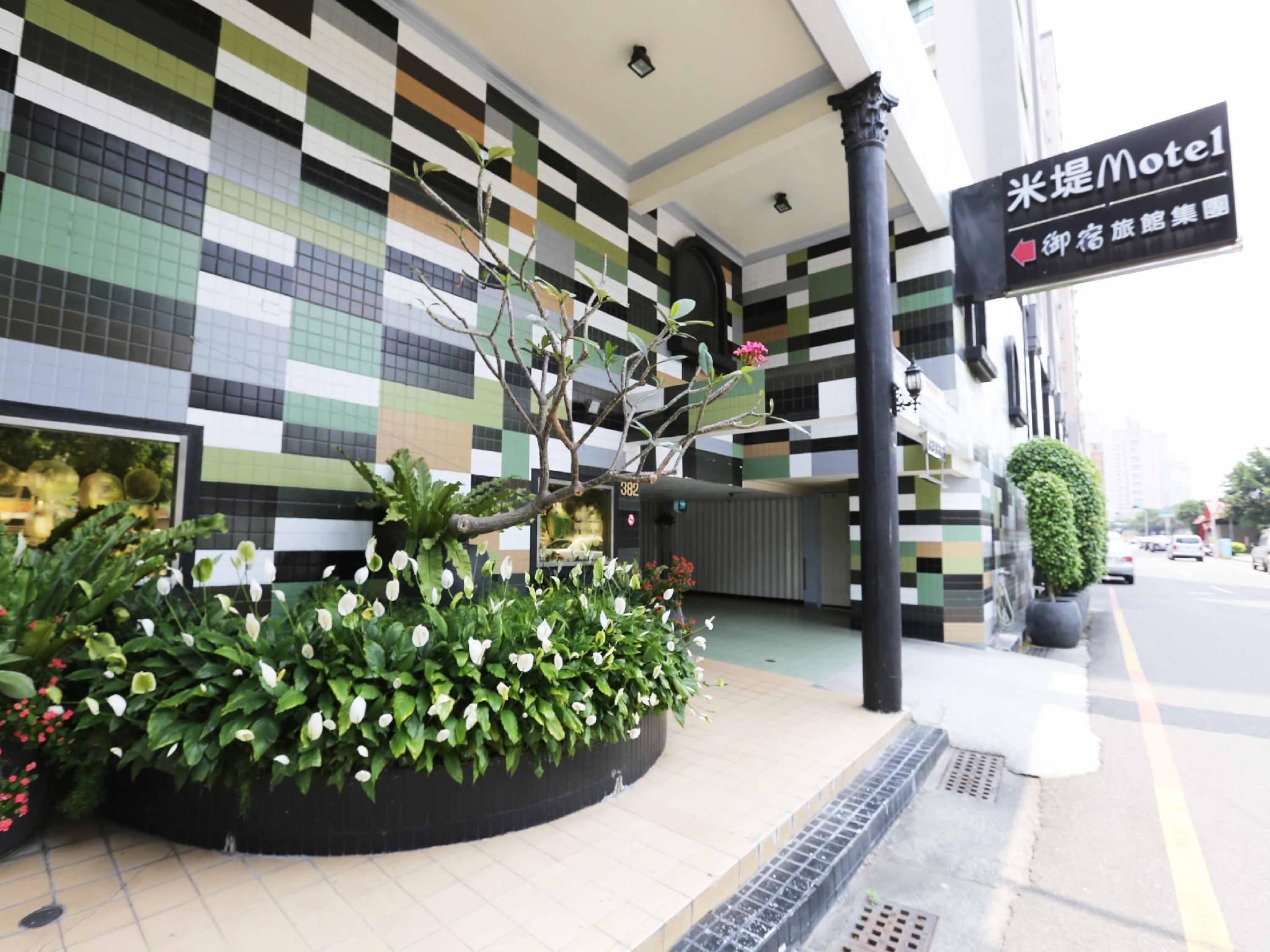 Midi Motel Tai Nan Branch