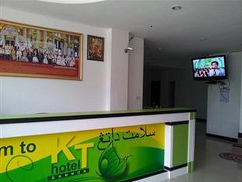 KT Hotel Dannok