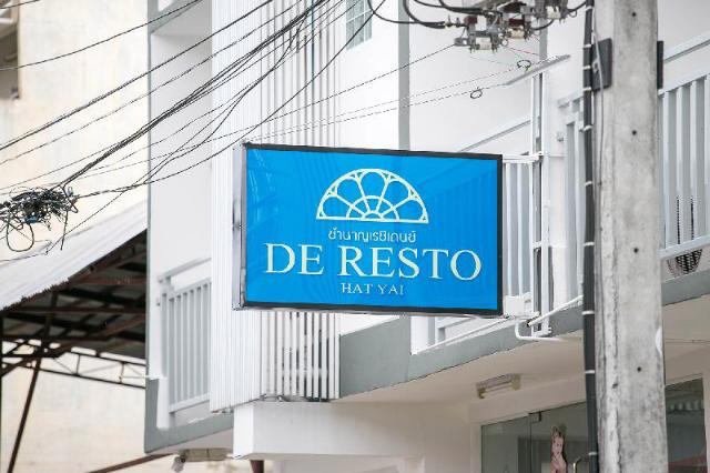เดอ เรสโต – De Resto