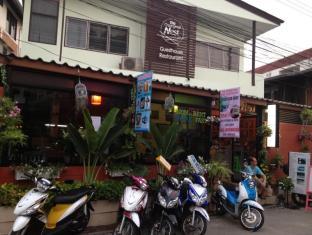 The Chiangmai Nest Guesthouse - Chiang Mai